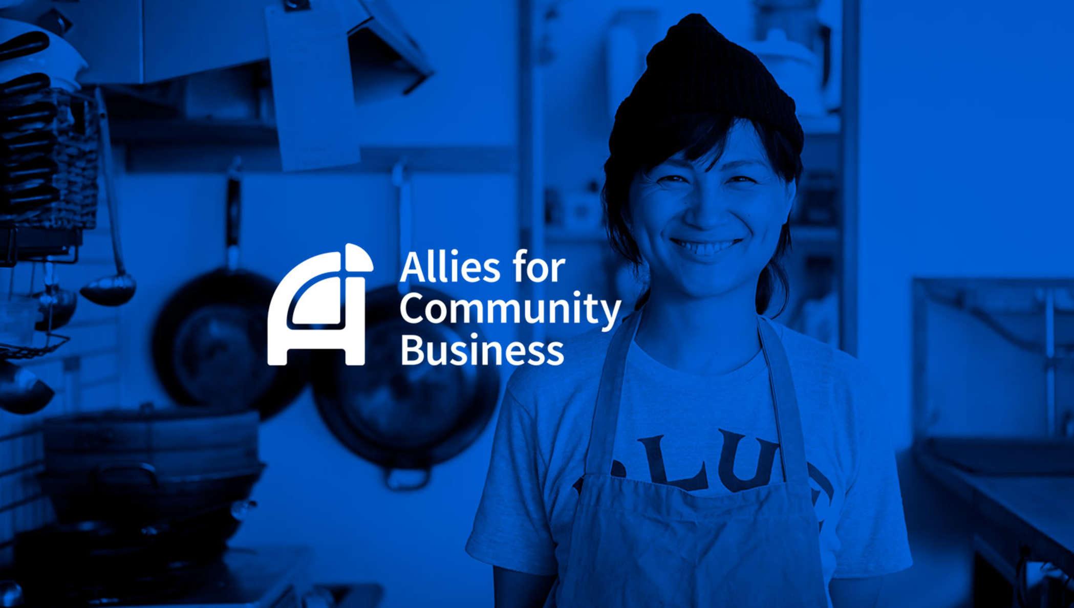 A Allies for Community Business, cliente da DocuSign, está usando a verificação de identidade digital para conduzir práticas de empréstimo mais seguras.